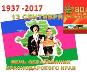 IMG_20170913_220852_864